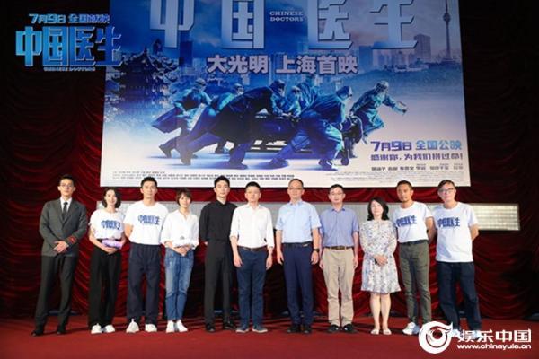 《中国医生》上海千人观影感动全场 张文宏肯定影片超乎我的预期