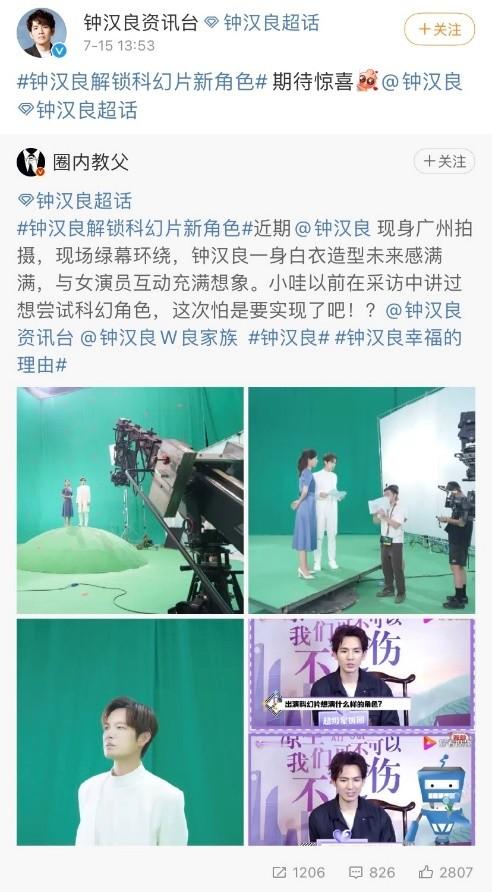 全能艺人钟汉良挑战新角色 网友期待其出演国产科幻巨制