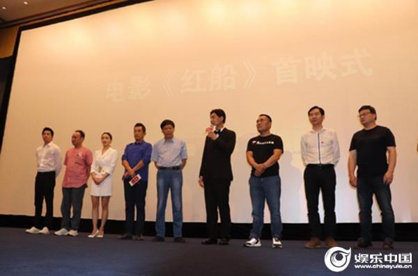 礼赞百年 期待值拉满电影《红船》浙江首映