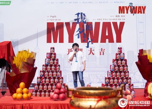陈数杜淳张歆艺李乃文马苏共同演绎《我的名字》
