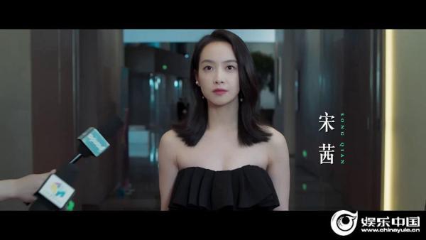 《陌生的恋人》定档712 宋茜欧豪上演爱情悬疑黑白面