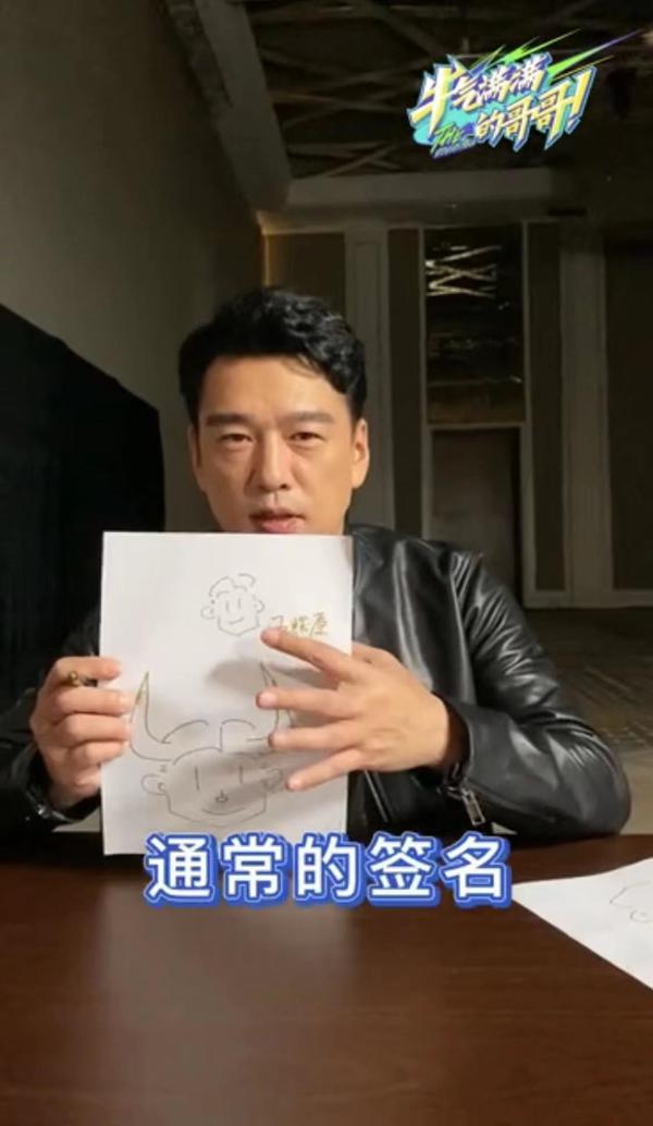 王耀庆双综艺官宣定档 加盟《牛气满满的哥哥》引期待