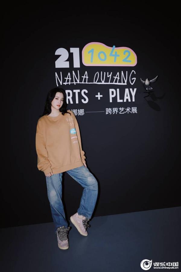 欧阳娜娜跨界艺术展上海开幕 首张专辑《NANA 藏》同上线