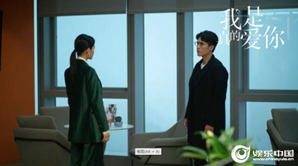 《我是真的爱你》 陈娇蕊产后抑郁被李查发现 职业生涯再遇巨大危机