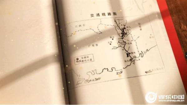 """【预告稿件】《行进大湾区》""""红色起点""""第四期(0729)(1)288.jpg"""