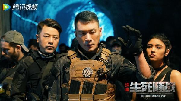 《铁血:生死隧战》定档7月31日 任天野、丁海峰硬汉对决末日求生