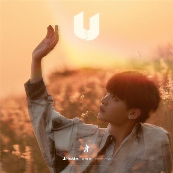 氛围感拉满!黄明昊携新曲《U》上线酷狗,记录成长中的情感撕扯
