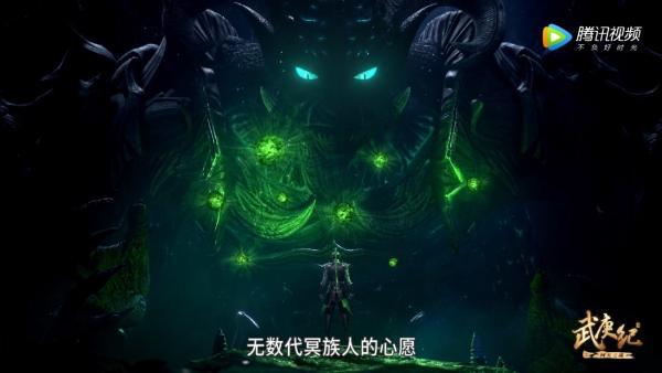 《武庚纪》第四季7月22号开播 问天之战,一触即发!