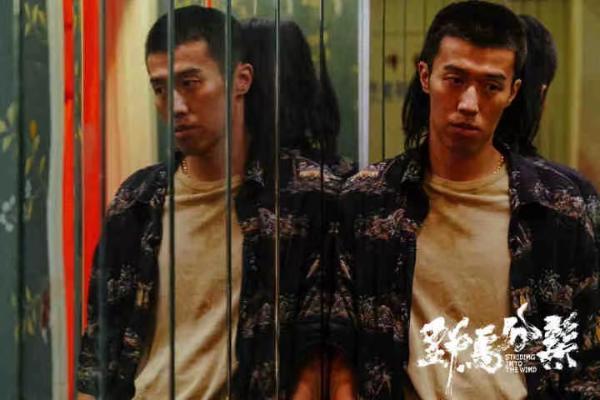 电影《野马分鬃》定档9月3日 演员周游饰不羁少年疾风奔跑