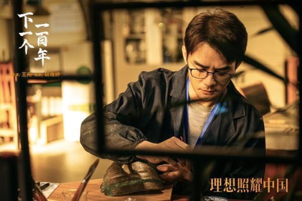 """站在历史纵深处回望建党百年 《理想照耀中国》以""""理想""""点燃青春"""