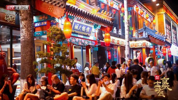 北京卫视《京城十二时辰》 多元视角展现京城百态 沉浸体验输出情感共鸣