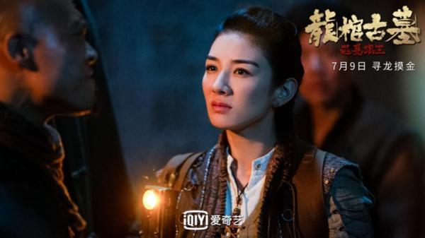 电影《龙棺古墓:西夏狼王》今日上线 三大看点集结引燃期待