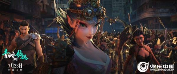 《白蛇2:青蛇劫起》周五上映 勇敢小青誓破修罗城救小白