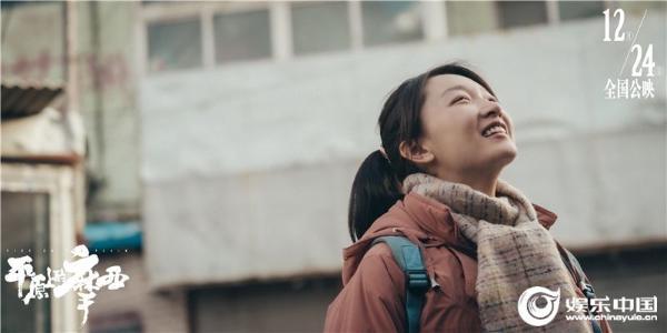 电影《平原上的摩西》入围圣塞巴斯蒂安电影节主竞赛首度征战国际A类电影节