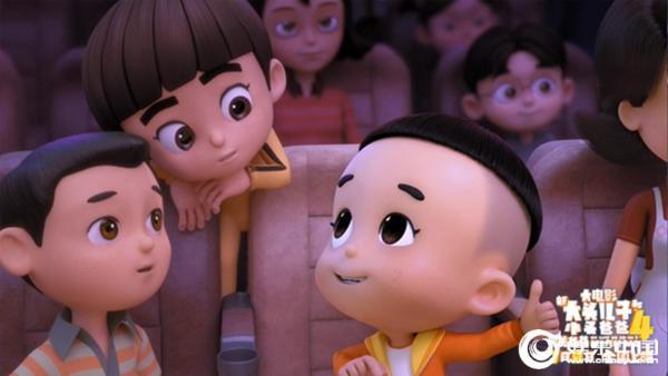 """""""新大头儿子""""4电影7月9日全国上映 合家欢温情之旅正式启程"""