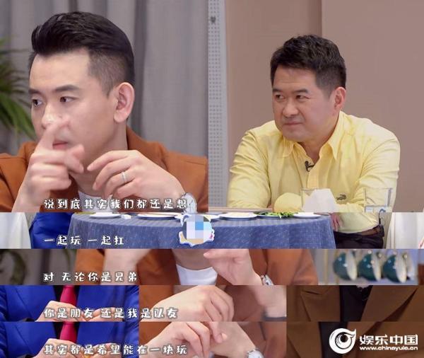 怎么让男孩成为男子汉 从《侃侃儿谈》探寻中国式父子关系