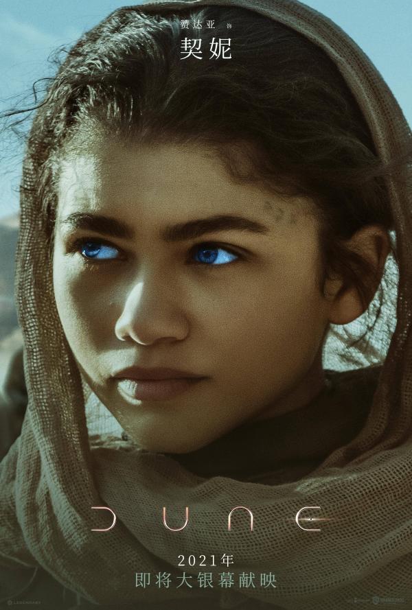 好莱坞科幻巨制《沙丘》发角色海报 超豪华阵容演绎顶级科幻IP