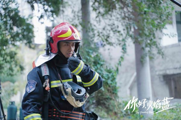 姚清仁《你好火焰蓝》开播 化身消防站长守一方平安