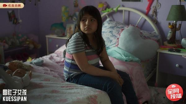 《圆肚子女孩》欢喜首映独播 上演北境原住民和现代都市间勇敢抉择闺蜜情