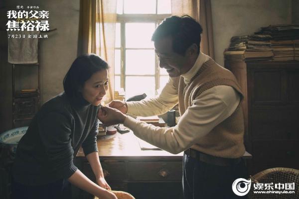 《我的父亲焦裕禄》定档7月23日 郭晓东深情演绎焦裕禄生活点滴