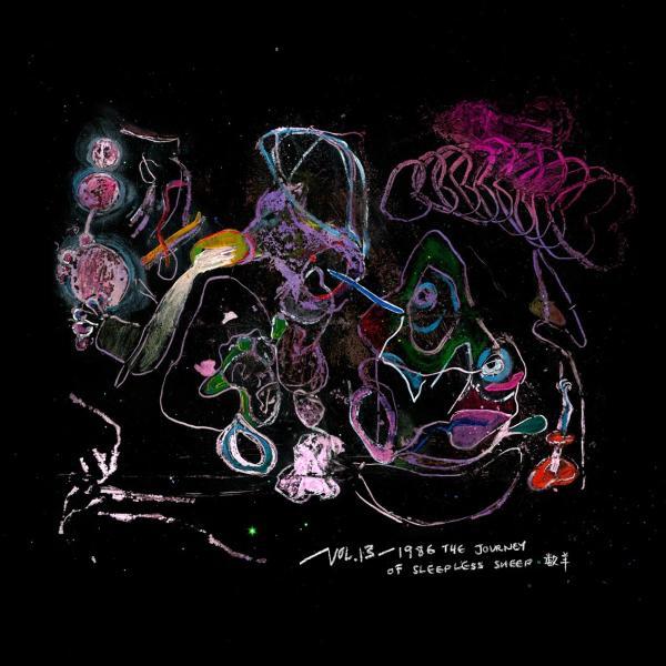 郭采洁为重生的自己奏出一部1986年份的乐章 郭采洁全新专辑《Vol.13–1986数羊》正式上线
