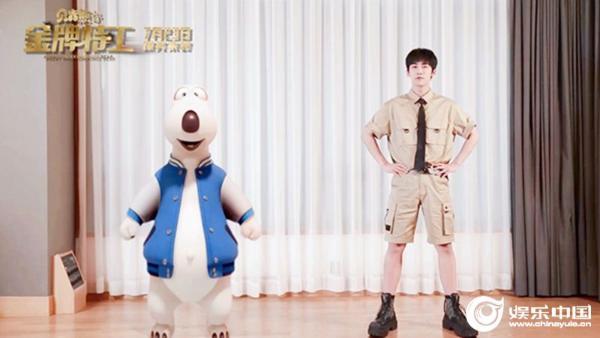丁泽仁欢乐献唱《贝肯熊2:金牌特工》推广曲 歌声不停嗨翻暑假