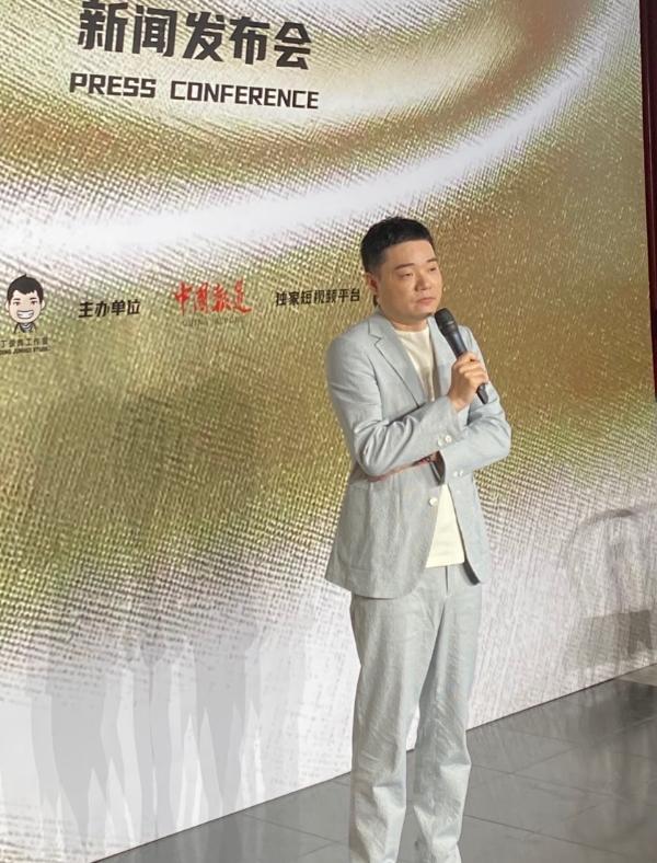斯诺克城市台球公开赛新闻发布会暨斯诺克时尚之夜发布会在京举行