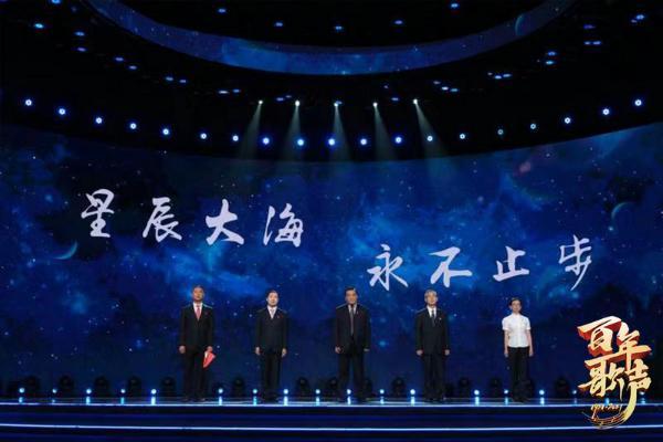 重温红色故事,走好新时代长征路!CCTV-3《百年歌声》声声不息!
