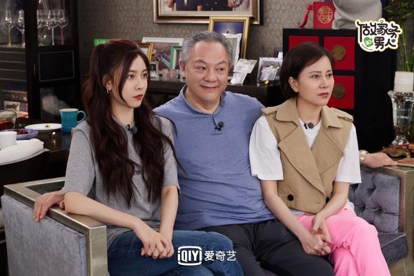 爱奇艺《做家务的男人》第三季杨迪做客宋妍霏家 意外目睹社死现场