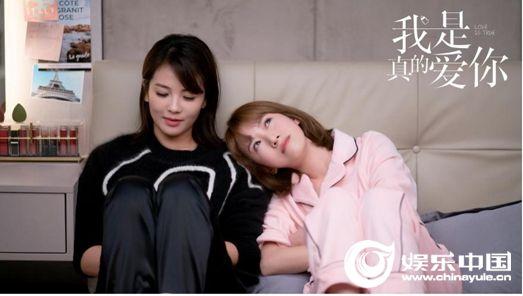 """《我是真的爱你》 热播 萧嫣遭遇""""职场霸凌""""指控"""
