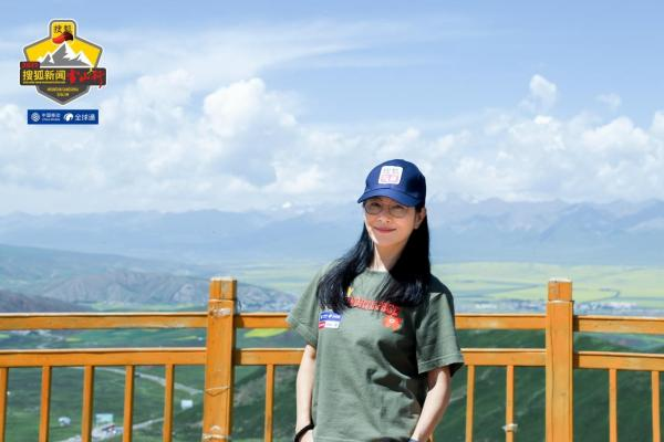 李慧珍助力搜狐新闻雪山行 明星登山队一起向山而行