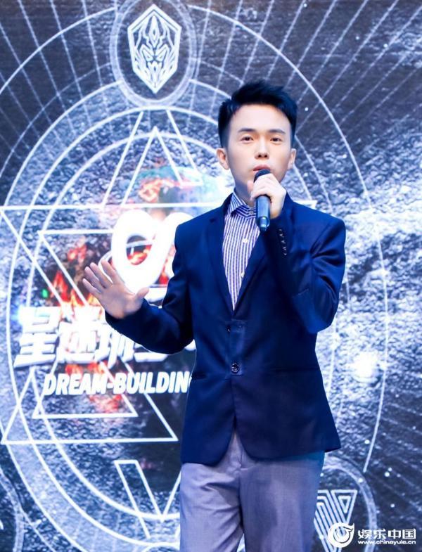 艺鑫鑫出席星迷筑梦发布会 现场演绎歌曲《风云》