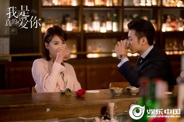 《我是真的爱你》萧嫣鼓励女性面对职场性骚扰要勇于反抗