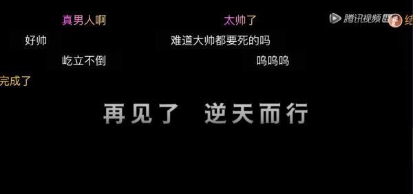 玄幻热血国漫《武庚纪》第四季7月22日开更 集结神域打响问天之战!