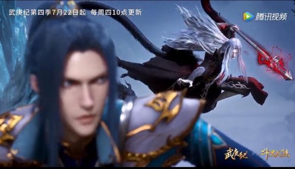 """最""""废""""国漫男主武庚与""""天""""决战,挑战神力之颠!"""