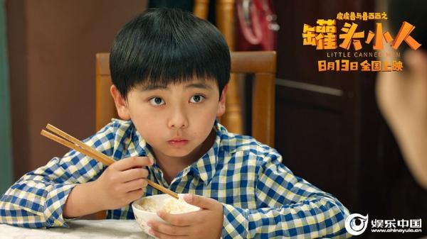 """《皮皮鲁与鲁西西之罐头小人》发布终极预告片 探讨""""好孩子""""的定义"""