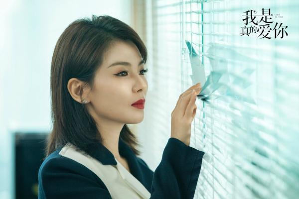 """刘涛《我是真的爱你》热播 """"斗士""""萧嫣为职场女性发声"""