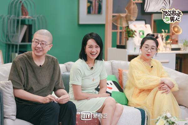 爱奇艺《做家务的男人》第三季 聂远给女儿偷报答案被抓包