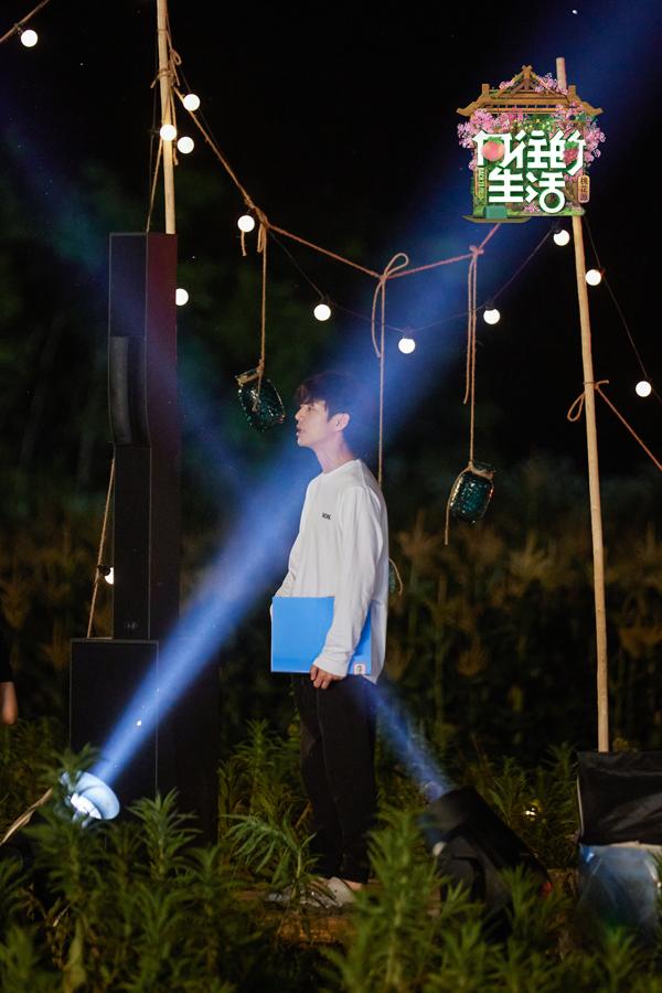 《向往的生活》第五季助力乡村文化生活升级 田野音乐会今日开唱