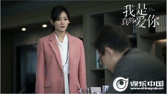 《我是真的爱你》 陈娇蕊深陷产后抑郁 向莫铭提出离婚