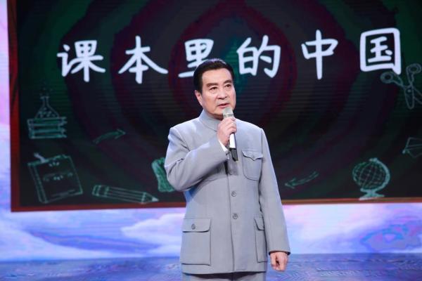 """《快乐大巴》让青少年看懂""""课本里的中国"""" (4).jpg"""