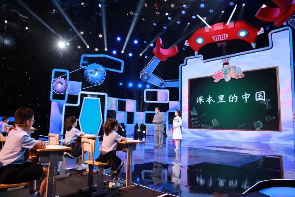 """《快乐大巴》让青少年看懂""""课本里的中国"""" (1).jpg"""