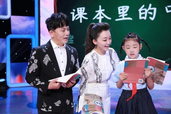 """《快乐大巴》让青少年看懂""""课本里的中国"""" (6).jpg"""