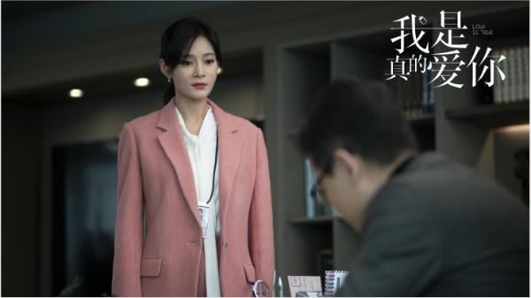 《我是真的爱你》萧嫣齐彬感情陷入僵局 陈娇蕊重返职场困难重重
