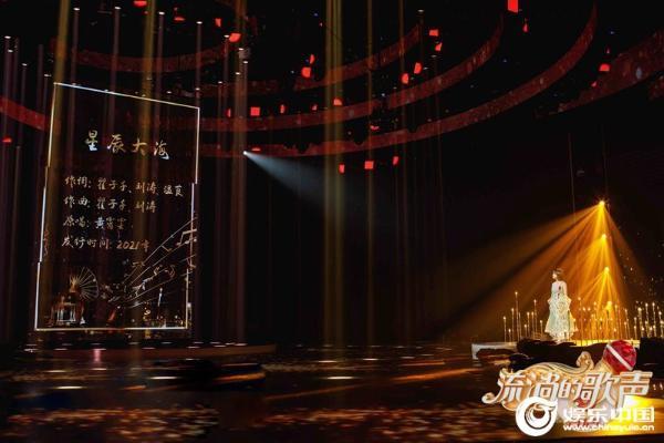 新生代实力唱将黄霄雲《星辰大海》电视首秀 以歌作礼为祖国庆祝