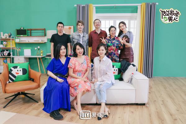 爱奇艺《做家务的男人》第三季 陈学冬THE9-许佳琪给黄景瑜买了黄金鱼