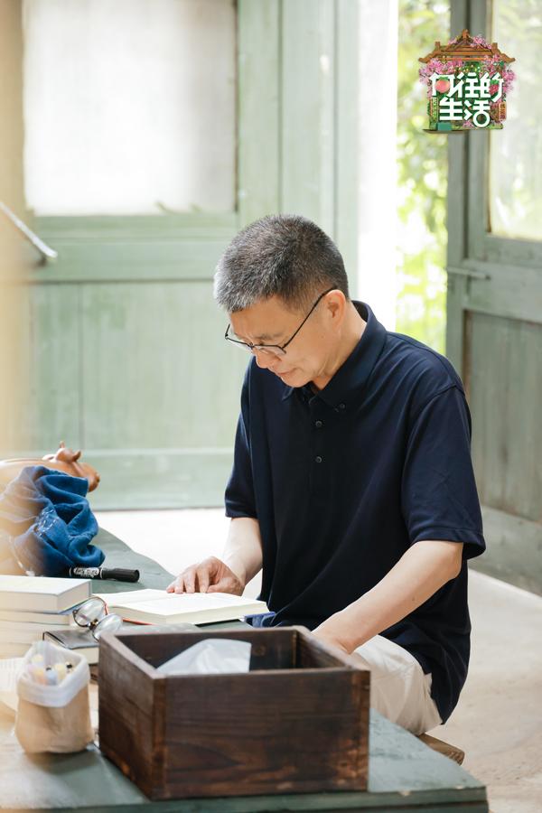 《向往的生活》第五季向往的图书馆开业 刘晓邑木偶戏治愈暖心