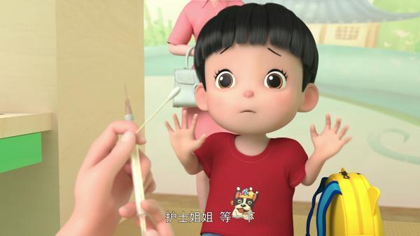 小朋友害怕打疫苗?金鹰卡通《23号牛乃唐》给你准备了勇气袋
