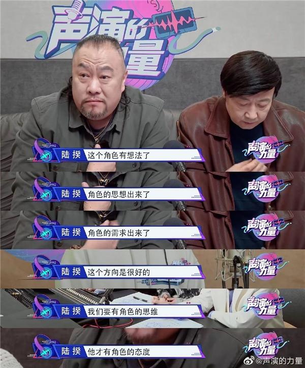 克拉克拉《声演的力量》首期开播,冲进综艺热门榜