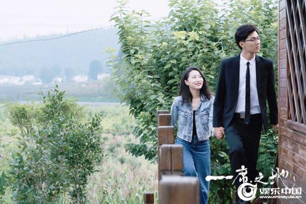 电影《一席之地》定档7月23日 聚焦当代青年人理想抉择